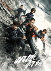 Rush into Danger China Drama