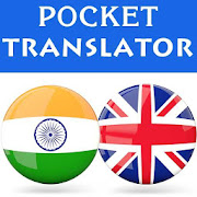 Hindi English - Pocket Translator