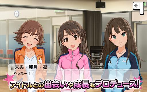 アイドルマスター シンデレラガールズ スターライトステージ apktreat screenshots 2