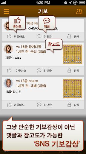 uc7a5uae30  screenshots 10