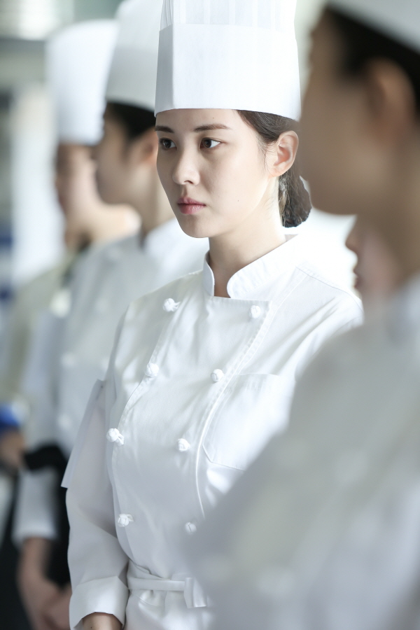 chef seohyun