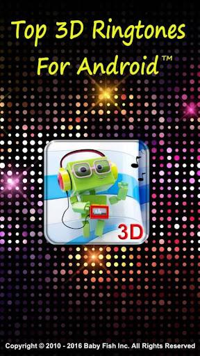 Androidのためのトップの3D着メロ