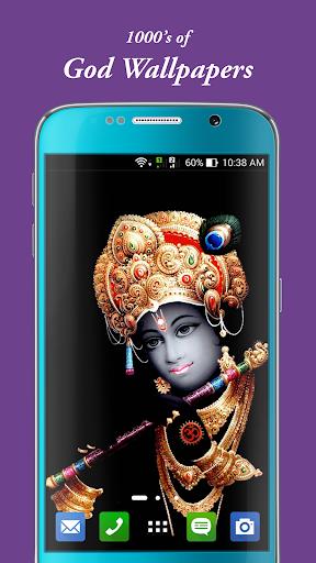 Hindu God pictures - Shiva Ganasha & Ram Wallpaper 1.1.5 screenshots 1