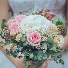 Wedding photographer Kristina Shpan (Komilfo). Photo of 17.01.2017