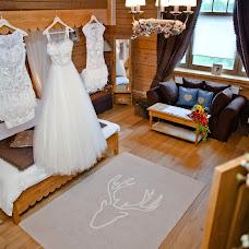 Wedding photographer Yuliya Mi (Miki). Photo of 09.08.2017