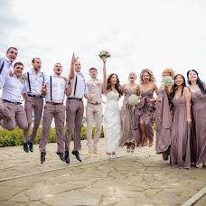 Wedding photographer Dasha Lazurenko (Lazurenko). Photo of 09.04.2016