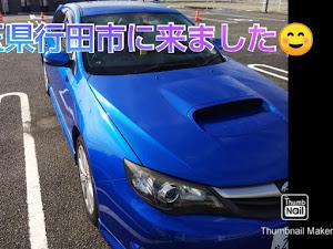 インプレッサ GH8 GTのカスタム事例画像 ホイールカスタムファクトリーKz  金沢市さんの2020年10月18日09:08の投稿