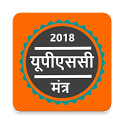 UPSC Mantra- Hindi icon