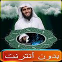 sheikh mansour al salimi offline icon