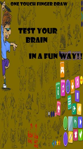 脳ゲームフィンガースケッチブック