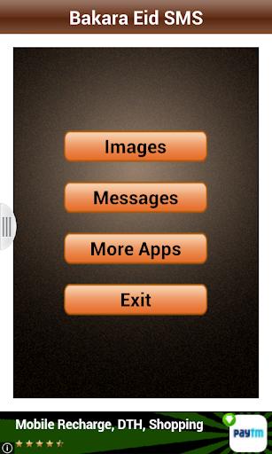 Bakri Eid Mubarak Wishes SMS