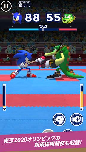 ソニック AT 東京2020オリンピック screenshot 12