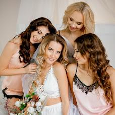 Wedding photographer Anna Belousova (belousova93). Photo of 15.12.2017
