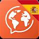 スペイン語を無料で学習
