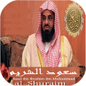 Sheikh Shuraim Full Quran Offline mp3 icon