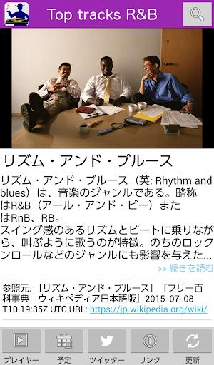 玩免費音樂APP|下載ダンス専門 - ダンスンアップ - 無料で踊って聴き放題 app不用錢|硬是要APP