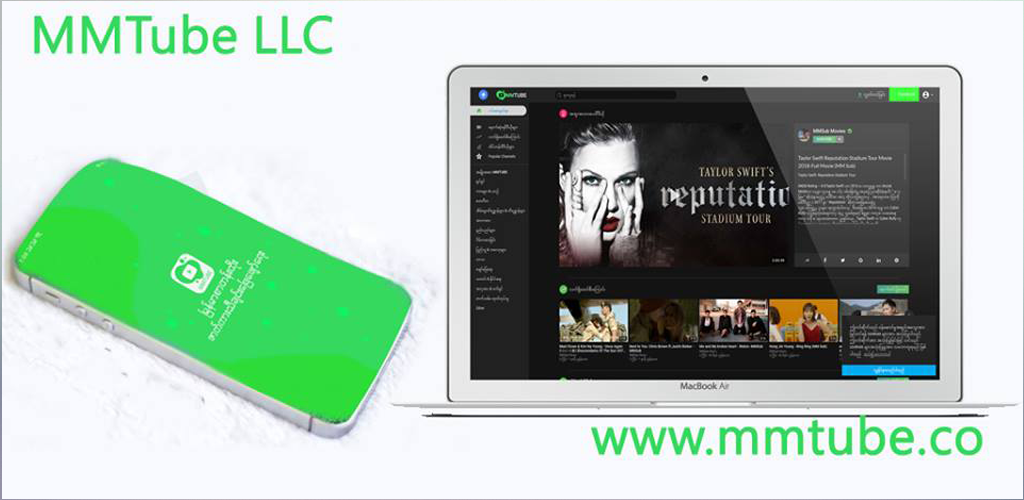 Download MMTube APK latest version app for android devices