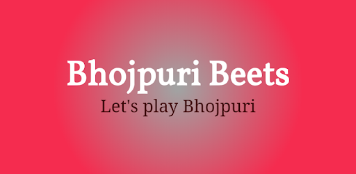 Bhojpuri Beets -Bhojpuri Video Song (Holi Special) 1 01 (Android