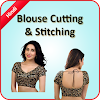 Blouse Cutting & Stitching Videos in Hindi