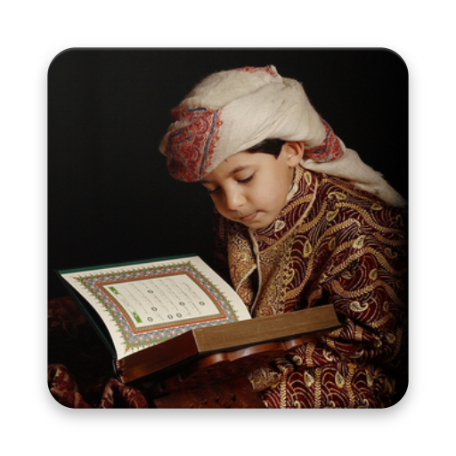 Download Murottal Muhammad Thaha Al-Junaid 30 Juz app apk • App id