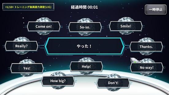 高速記憶ENG 50【体験版】 - náhled