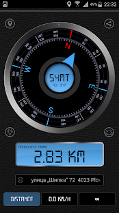 GPS Compass Explorer- screenshot thumbnail