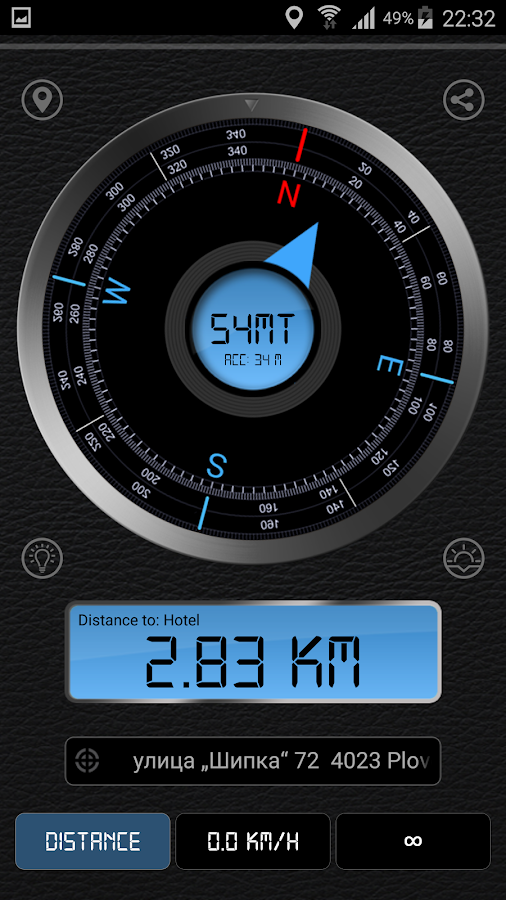 GPS Compass Explorer- screenshot