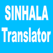 Sinhala - English Translator