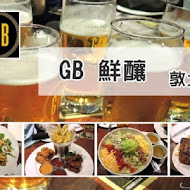 Gordon Biersch GB鮮釀 美式餐廳(台北信義店)