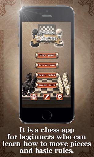 Chess master for beginners 1.0.8 screenshots 3
