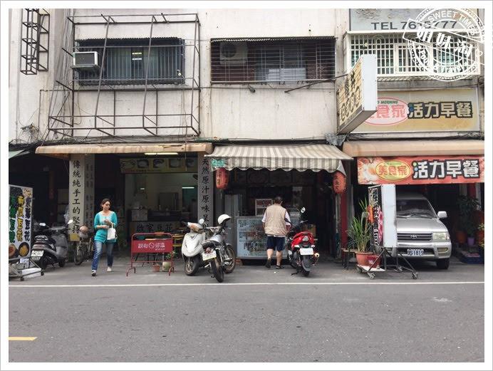 櫻井壽司料理店