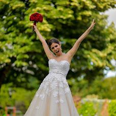 Wedding photographer Nenad Ivic (civi). Photo of 16.05.2018