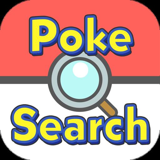 ポケサーチ | ポケモン検索アプリ | PokeSearch 娛樂 App LOGO-APP開箱王