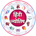 Hindi Horoscope icon