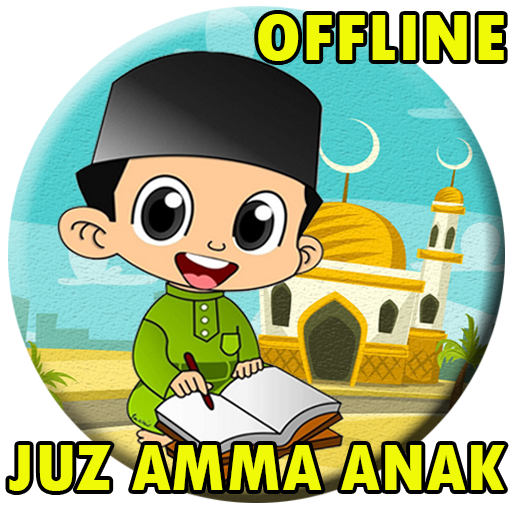 Juz Amma Anak Mp3 Offline