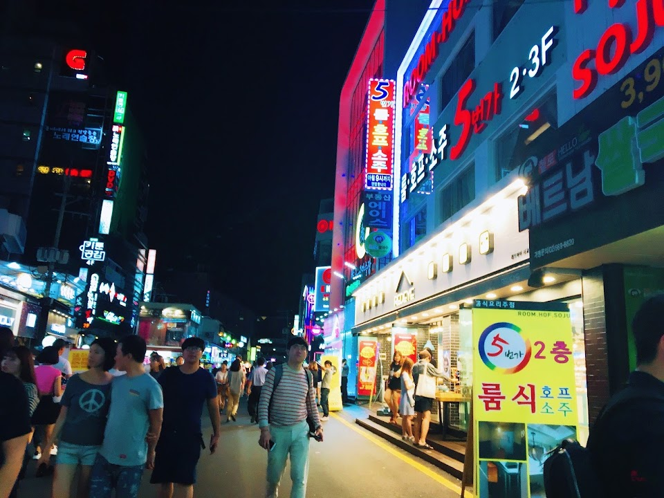 What to do in Hongdae Seoul; Vegetarian Restaurant in Hongdae Seoul; Itinerary in Hongdae Seoul (4)