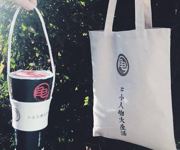 龜記茗品-公館店