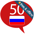 Learn Russian - 50 languages apk