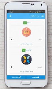 ربات یاب تلگرام - náhled
