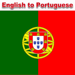 Portuguese English Translator 1.0