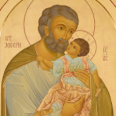 St. Joseph Church - Yoakum, TX