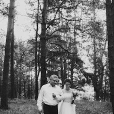 Wedding photographer Nastya Talayko (Eva-photographer). Photo of 30.04.2016