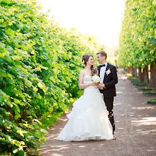 Wedding photographer Evgeniy Dobrov (dobrovphoto). Photo of 19.05.2016