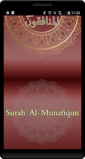 Download surah Al-Munafiqun For PC Windows and Mac apk screenshot 1