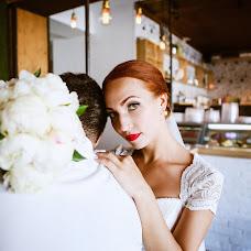 Wedding photographer Yuliya Zalesnaya (Zalesnaya). Photo of 24.09.2016