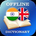Malayalam-English Dictionary icon