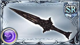 黒き依代の刃