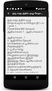 tamil bible reading plan pdf