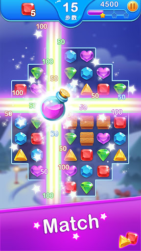 Jewel Blast Dragon - Match 3 Puzzle  captures d'u00e9cran 1