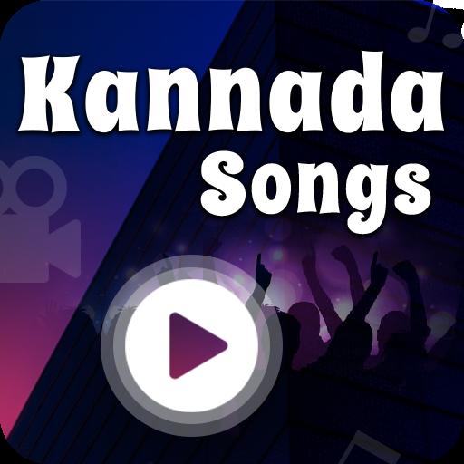 Kannada Songs 2019 - Kannada Movie Songs & Video Android APK Download Free By Faddu Music